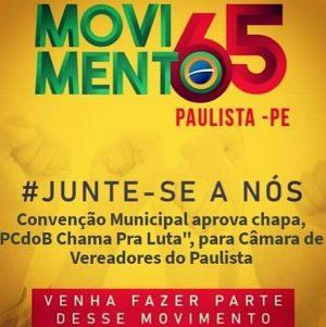 PCdoB de Paulista aprova chapa de vereadores que disputará eleições 2020